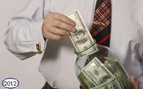 куда вложить деньги в 2012 году
