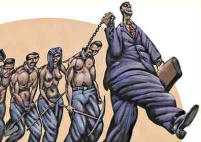 Современный рабовладельческий строй